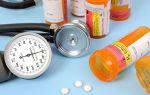 Симптомы и лечение реноваскулярной гипертензии